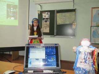 Областная конференция исследовательских работ по художественному творчеству «Оберег»