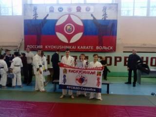 Первенство Саратовской области по карате