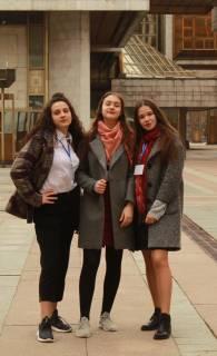 Всероссийские юношеские Чтения им В.И.Вернадского