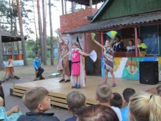 Фестиваль танцев «Дружба народов»