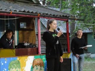 Конкурс стихов М. Ю. Лермонтова