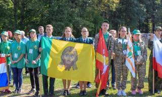 Всероссийский съезд школьных лесничеств