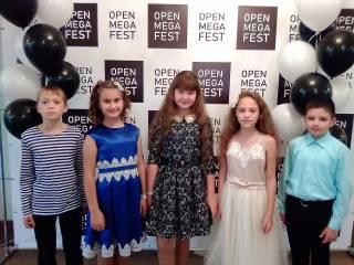 Всероссийский конкурс ,,Open Mega Fest,,