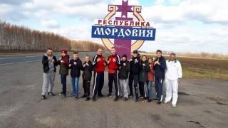 Бусидо Сердобск