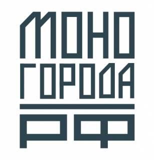 Квест-игра «Мой Сердобск – сердце России» в рамках  проекта «Прошагай город»
