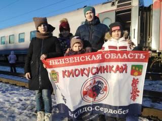 XI объединенное первенство города Санкт-Петербурга по карате киокусинкай