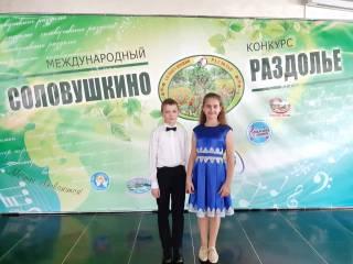 Международный конкурс ,,Соловушкино раздолье