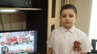 "Всероссийский Онлайн-конкурс ""Спасибо за Победу""."