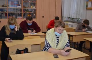 Географический диктант в Сердобске писали дистанционно