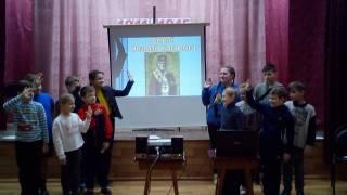 Мероприятие посвящённое святителю Николаю Чудотворцу