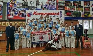 Рождественский турнир по Киокусинкай