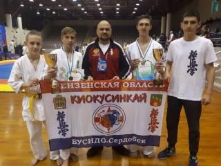 Чемпионат и первенство Приволжского федерального округа по киокусинкай (IFK)