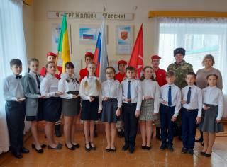 Юные патриоты с. Мещерское дали присягу всегда быть  верными своему Отечеству и юнармейскому братству