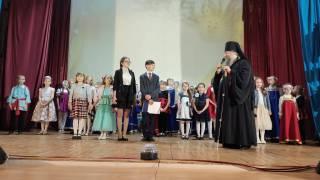 Пасха Православная